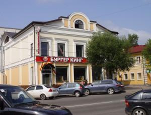 Бургер-Кинг