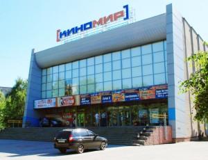 Кинотеатр КиноМир