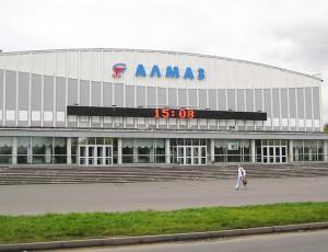 Спортивно-концертный комплекс Алмаз