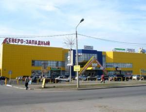 ТЦ Северо-Западный